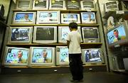 Tv in vendita