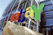 Sede eBay
