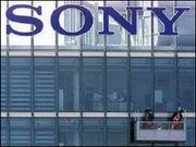 Sony - sede
