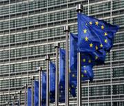 Antitrust Unione Europea