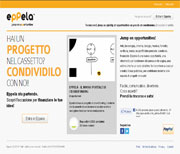www.eppela.com