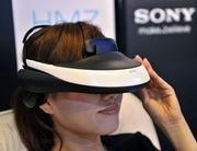 HMZ di Sony