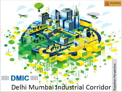 DMIC Smart City