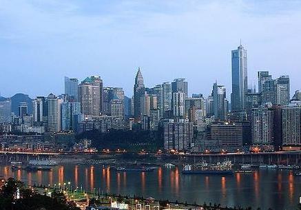 Chongqing Smart City