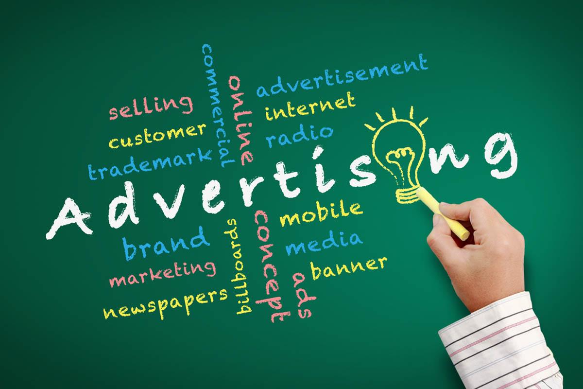 publbicità e advertising