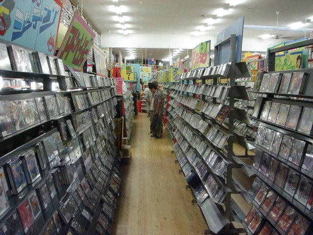 negozio videogame