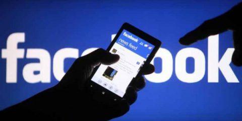 Facebook: allo studio la app che garantisce l'anonimato