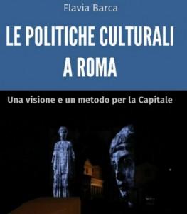 Le politiche culturali a Roma