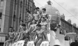 celebrazioni per la fondazione della Repubblica Popolare di Cina (1950)