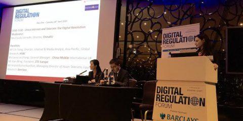 #DRF16. Digitalizzazione, da Londra la sfida globale che la Ue (unita) può vincere
