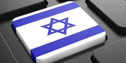AssetProtection. La security di Israele: un modello contro il cybercrime