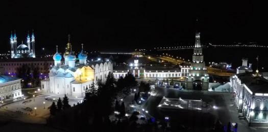 Kazan Kremlin Russia