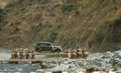 Nepal 1951
