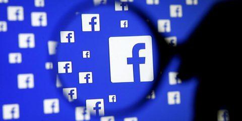 Vorticidigitali. Tutti i modi poco noti per fare pubblicità su Facebook