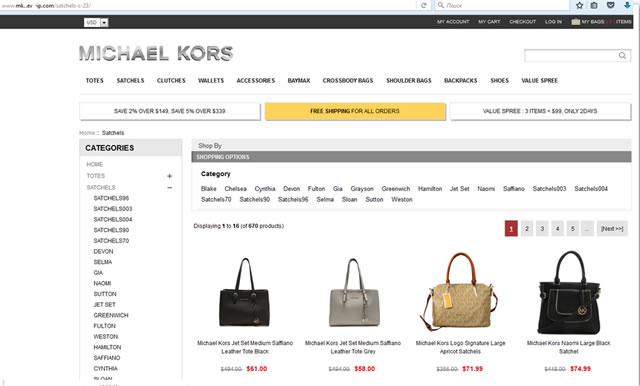 screenshot sito ecommerce