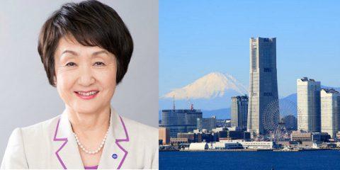 Donne e smart city. Fumiko Hayashi, guida dal 2009 la trasformazione digitale di Yokohama