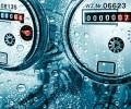 Smart meter_NBIoT