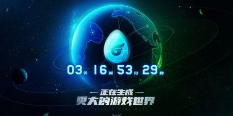 WeGame: il rivale di Steam arriva dalla Cina