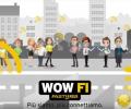 WowFi-Fastweb-come-funziona