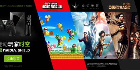 Nintendo punta al mercato cinese con Nvidia Shield