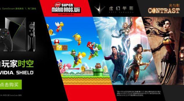 In Cina i giochi Nintendo arriveranno su Nvidia Shield