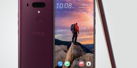 Cosa Compro. HTC U12+ è ufficiale: quattro fotocamere, bordi smart e tanta potenza