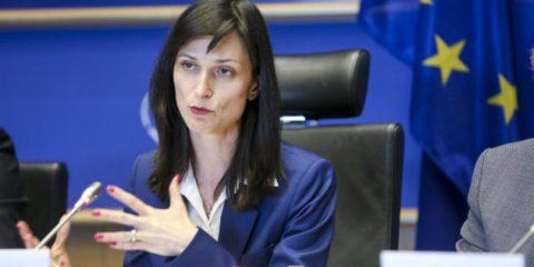 Women4Cyber, l'UE vuole più donne nella cybersecurity
