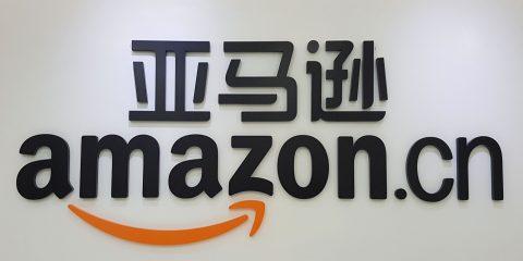 eCommerce, Amazon lascia la Cina e punta l'India