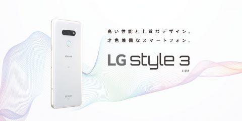 LG Style3, smartphone di fascia media con display QuadHD+ e doppia fotocamera