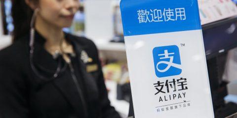 Come Ant Financial (Alibaba Group) è diventata la più grande fintech del mondo