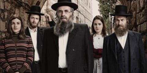 L'irresistibile ascesa delle serie Tv israeliane